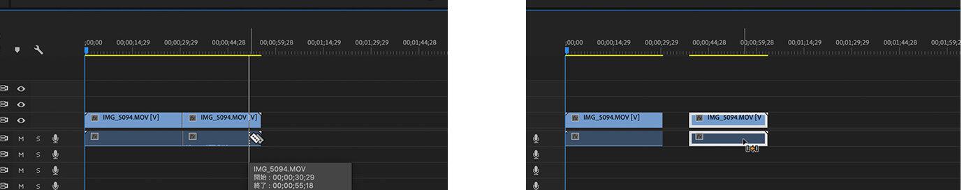 premiere proでクリップをカットする方法【動画編集】