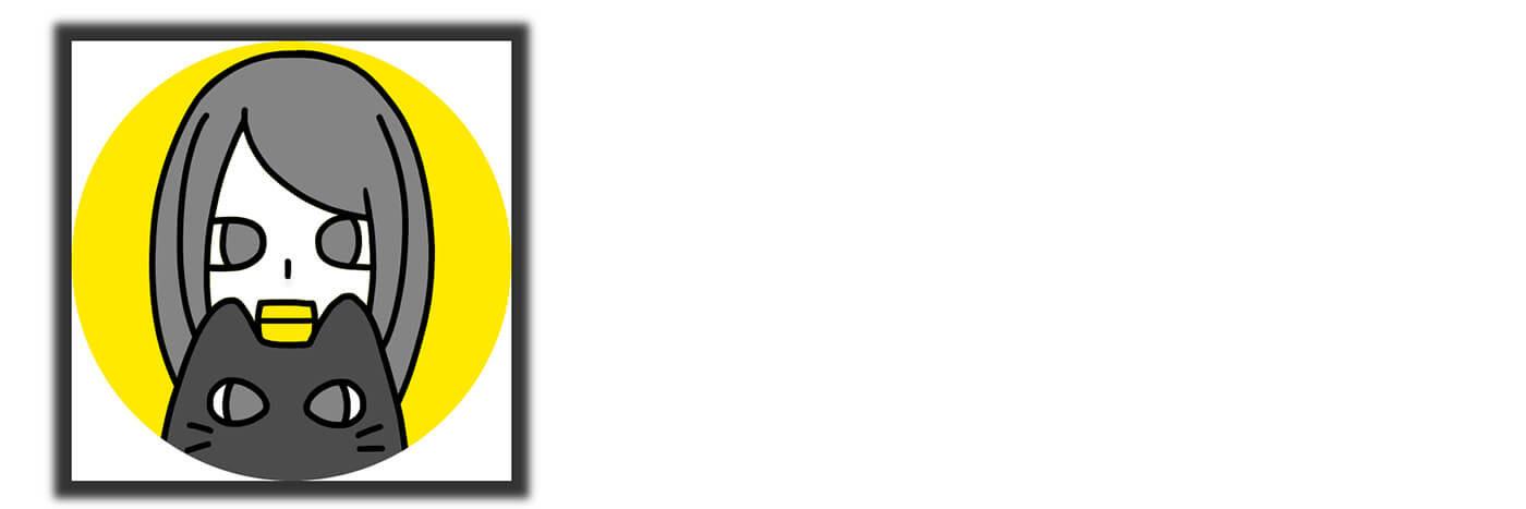 CSSで要素に影をつけるテクニックまとめ【重ねがけもできる】