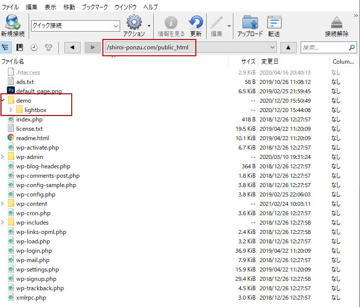 【wordpress】デモページを作成する方法